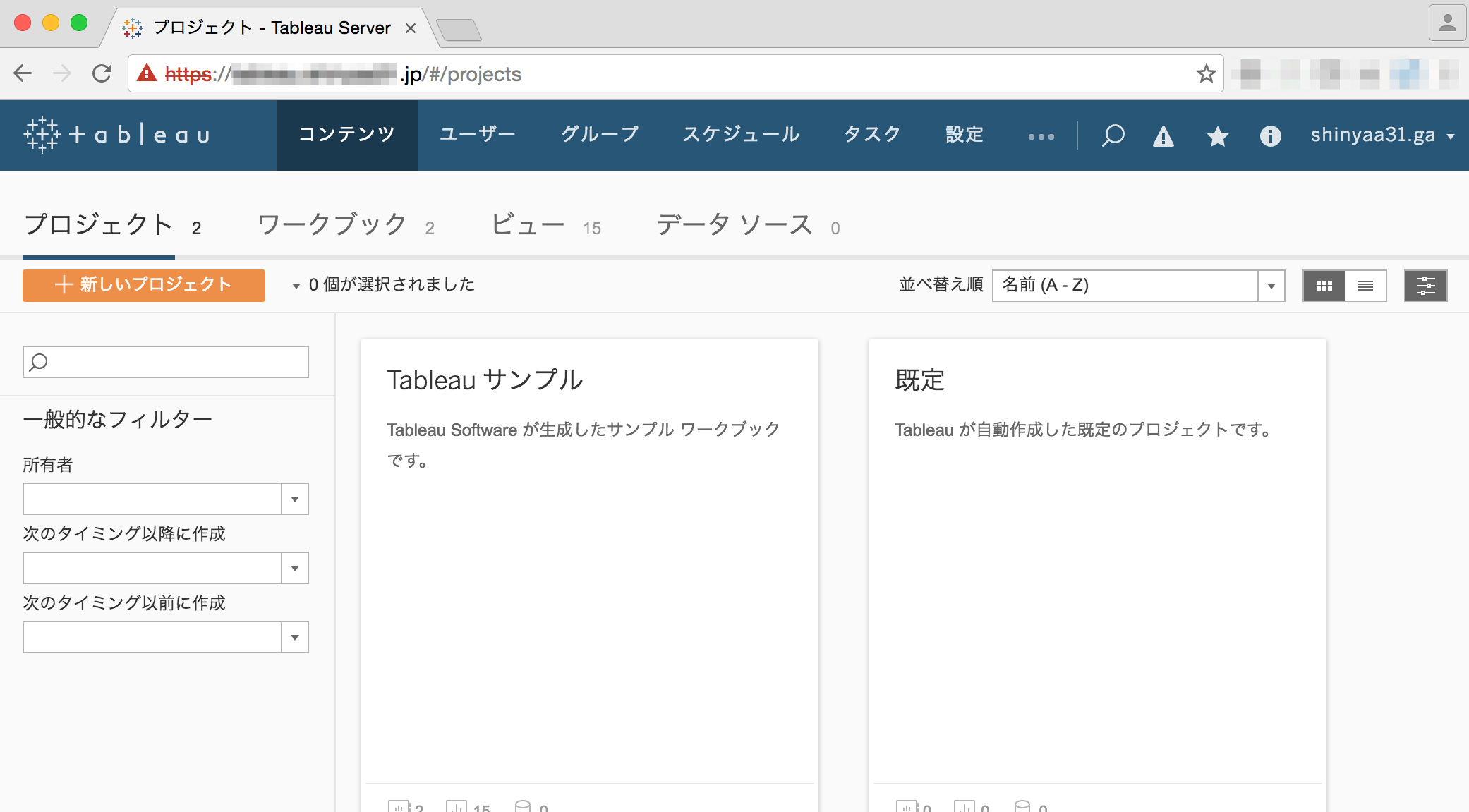 tableau-googleapps-openid-integration_17