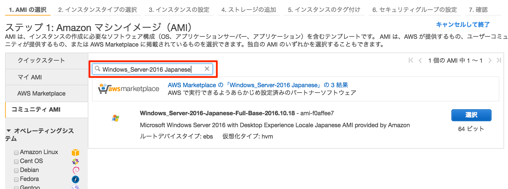 windows-server-2016-no-ddrive_001