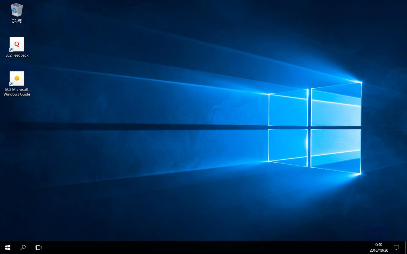 windows-server-2016-no-ddrive_003
