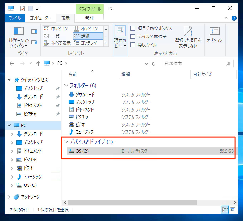 windows-server-2016-no-ddrive_004