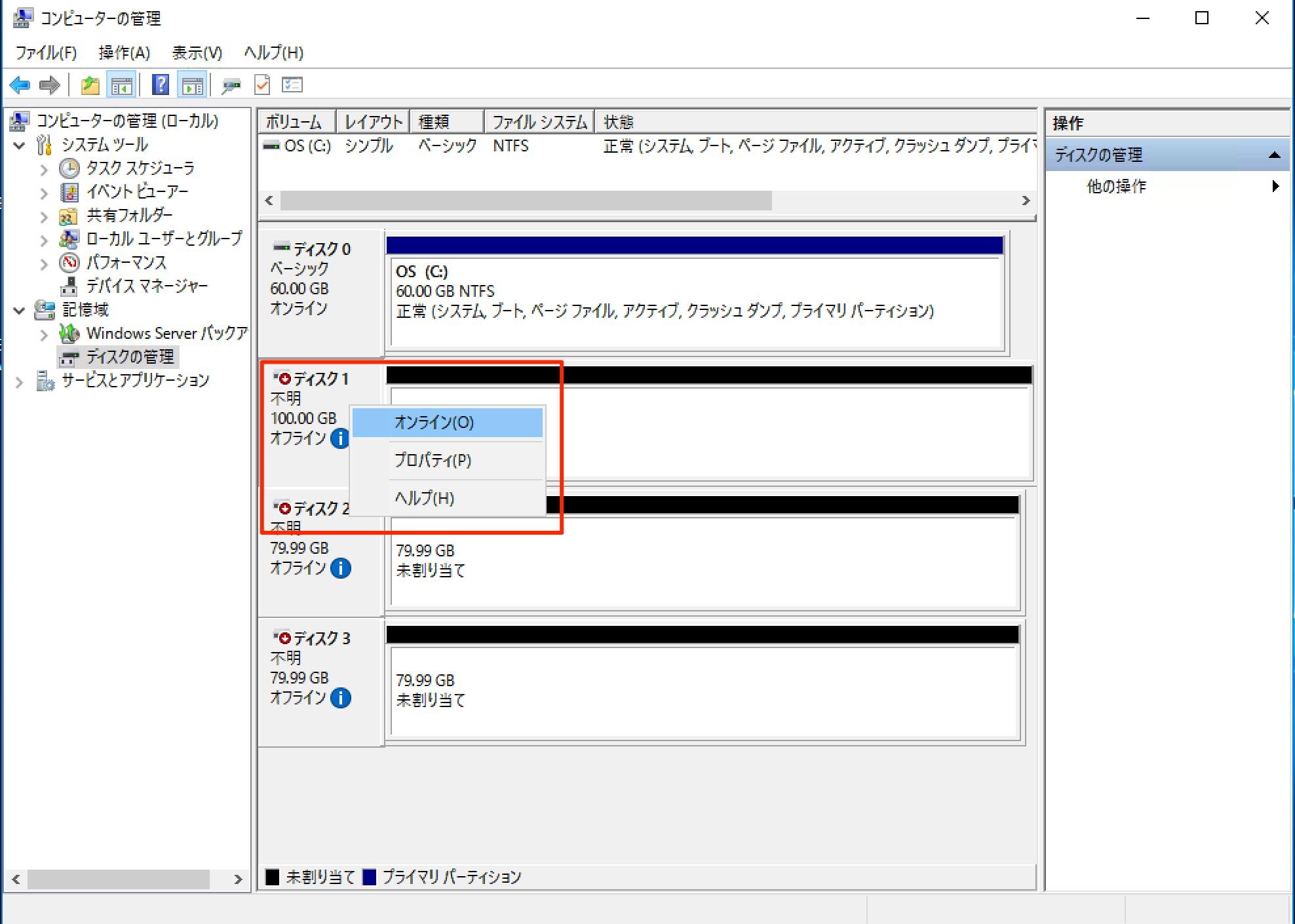 windows-server-2016-no-ddrive_005
