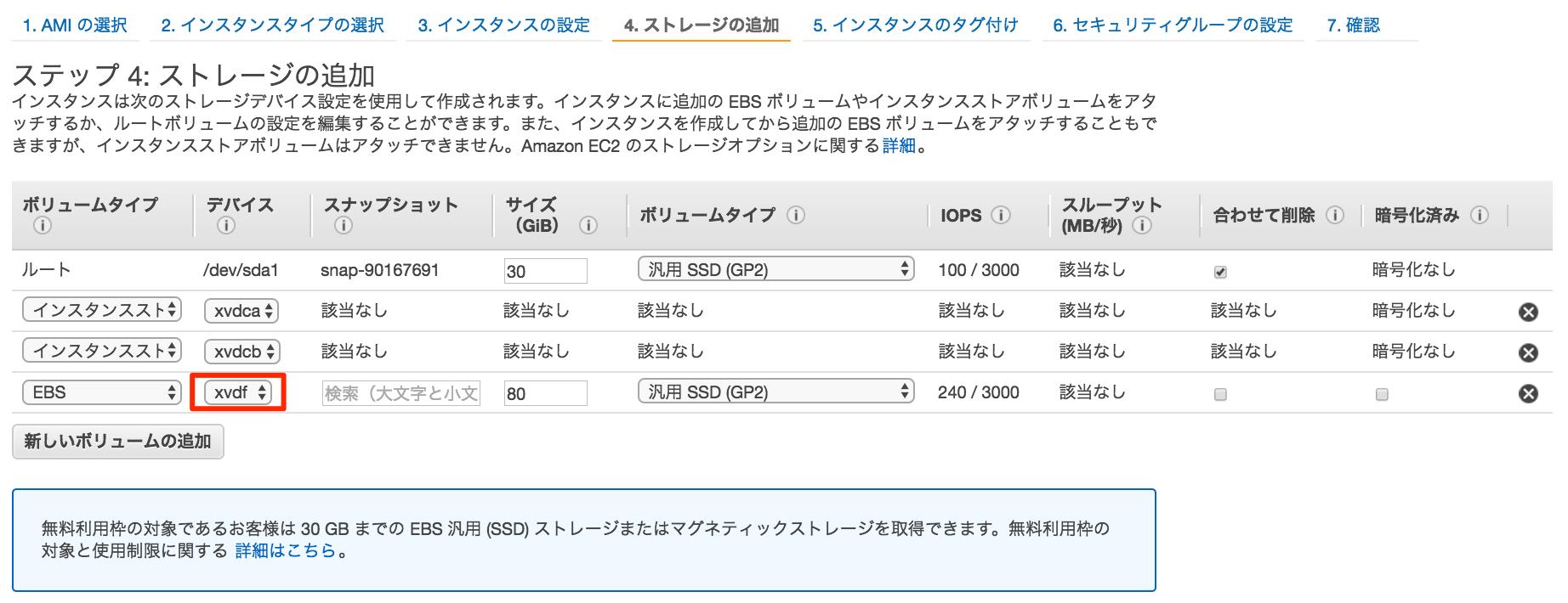 windows-server-2016-no-ddrive_016