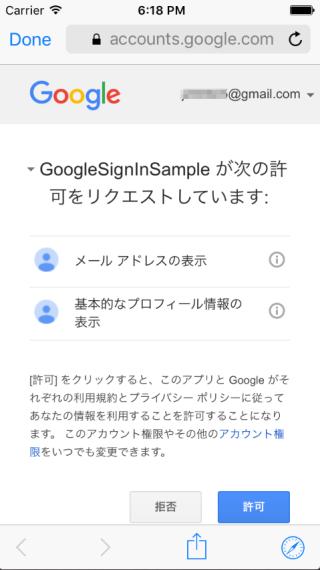 日本語になる