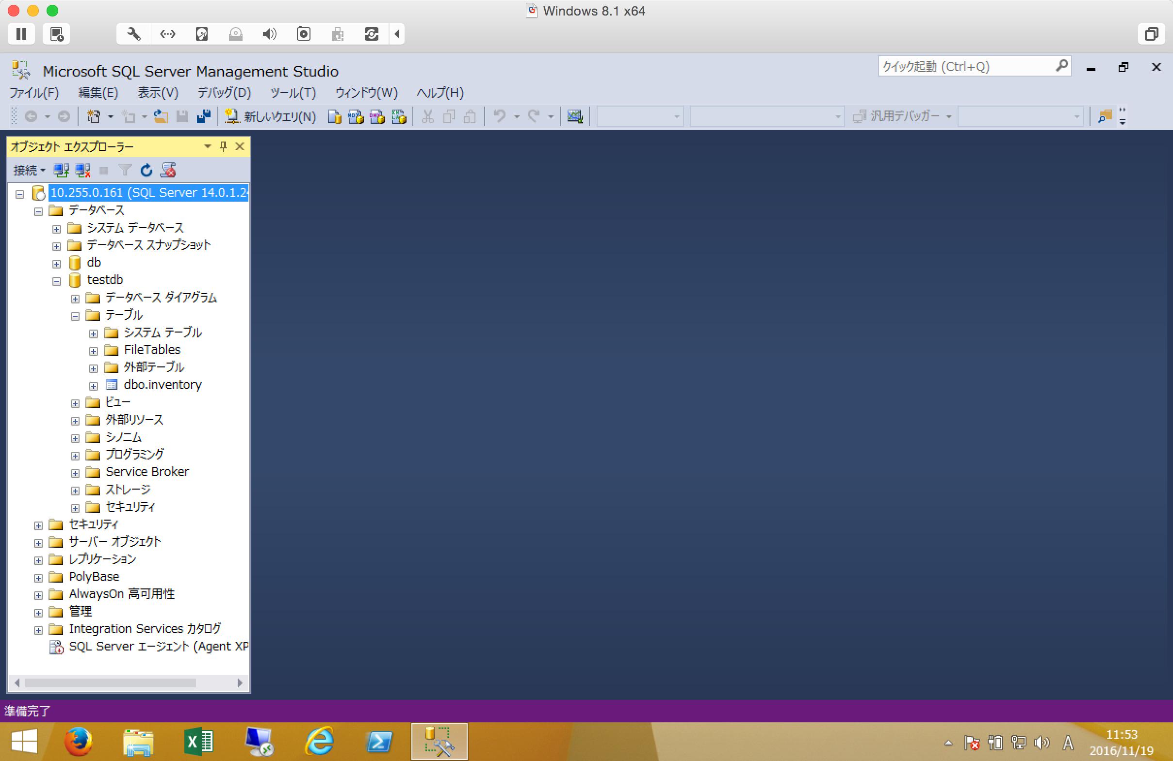 Windows_8_1_x64 2