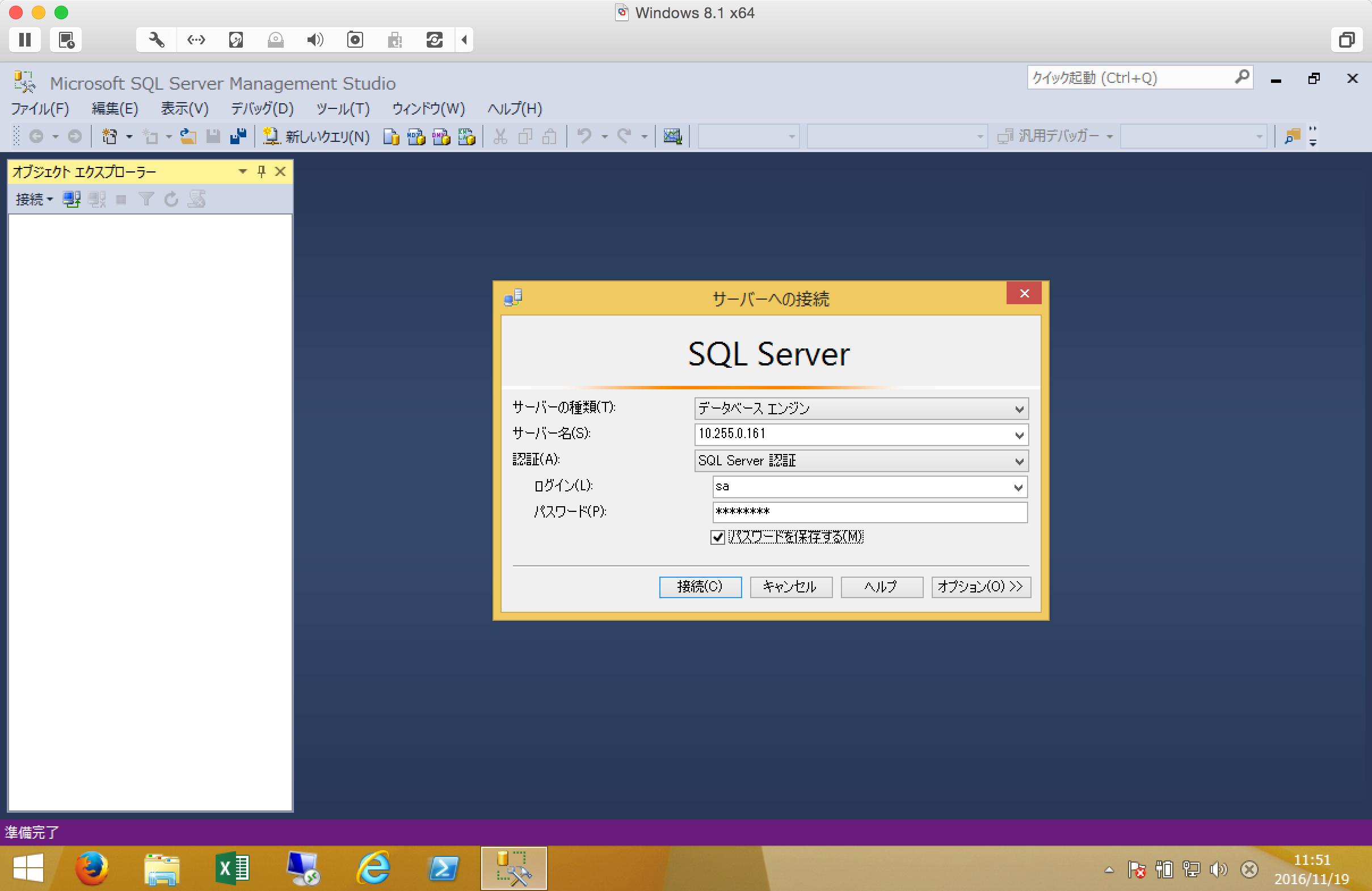Windows_8_1_x64