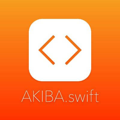 akiba-swift-eyecatch1