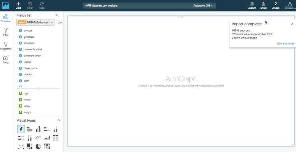 amazon-quicksight-datasource_textfile_106