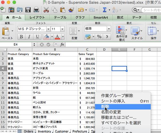amazon-quicksight-datasource_textfile_201