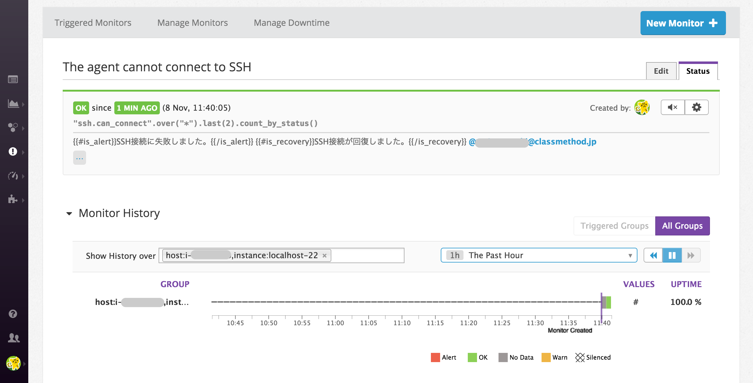 SSH接続のデータが取得できていることの確認