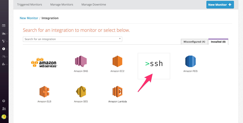 SSHインテグレーションを選択