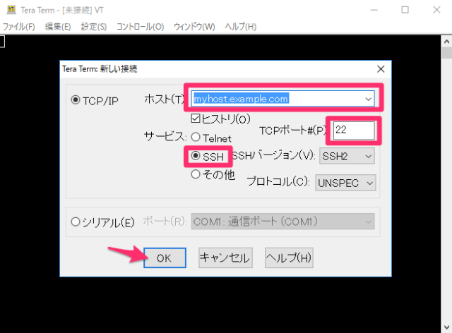 ec2-login-001