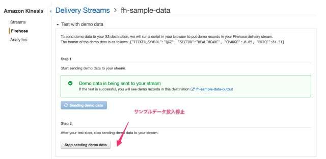 fh-stop-sending-sample-data