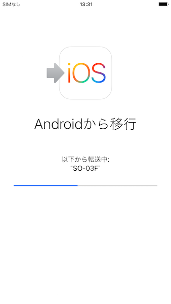 move_to_iOS13