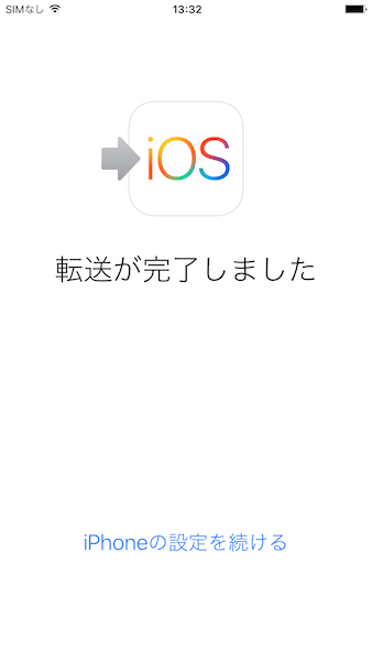move_to_iOS15