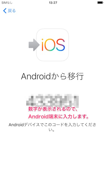 move_to_iOS6