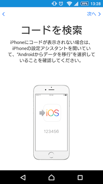 move_to_iOS7