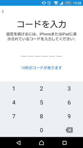 move_to_iOS8