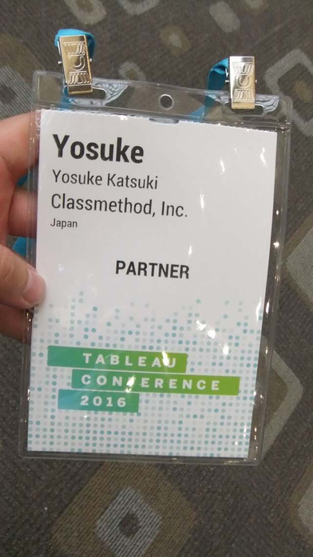 tableau-conference-2016-activity-report-day1-14