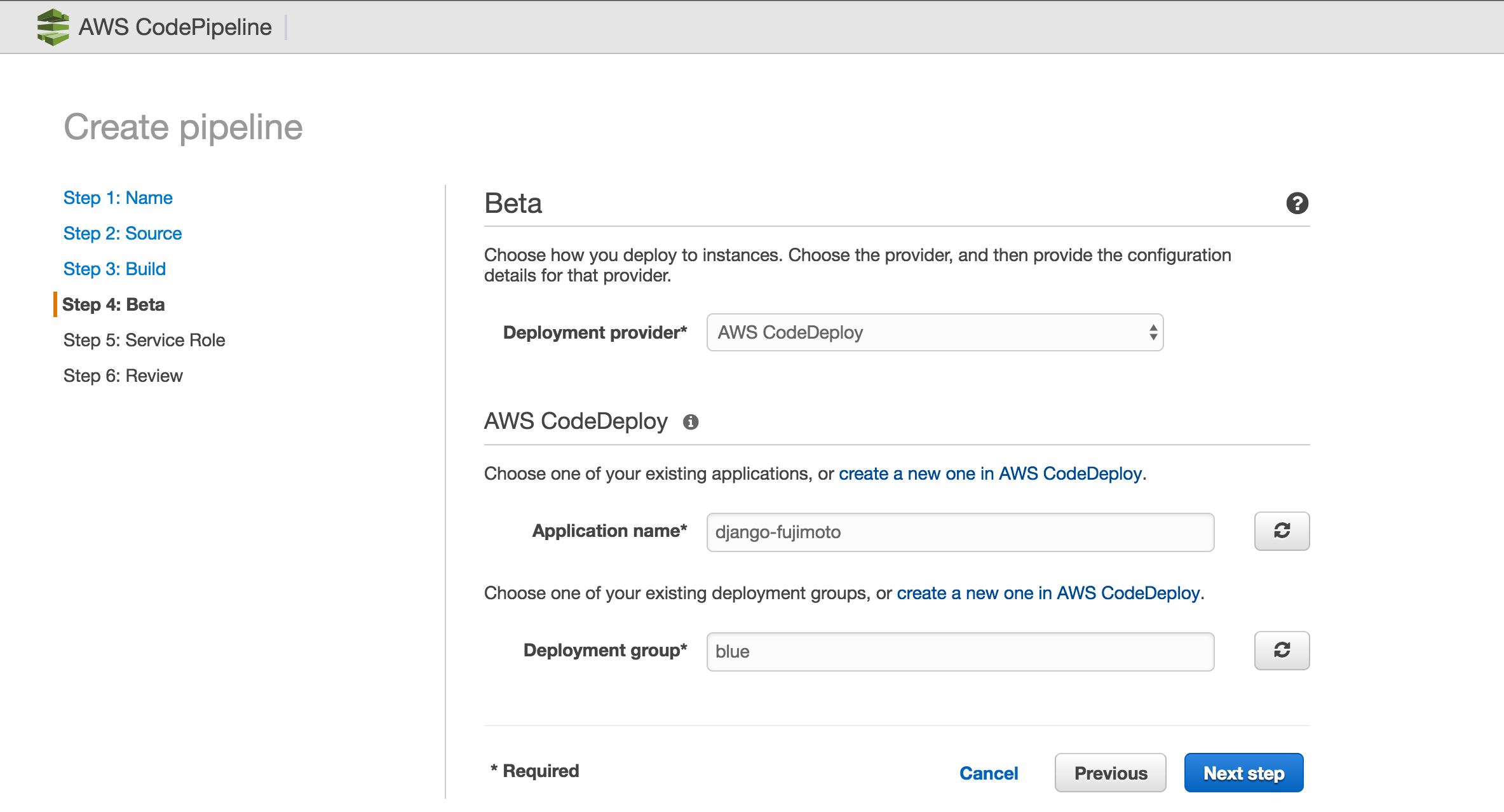 AWS_CodePipeline_Management_Console 5