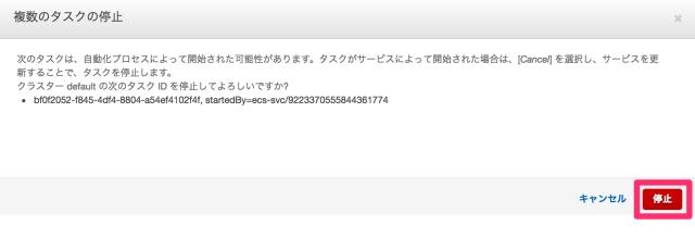 Amazon_EC2_Container_Service_1