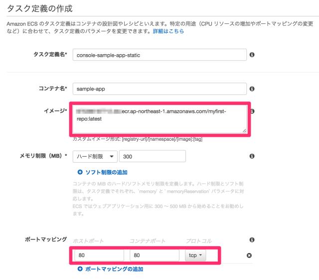 Amazon_EC2_Container_Service_10
