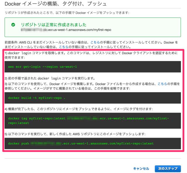 Amazon_EC2_Container_Service_11