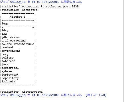 CMBlog16_10