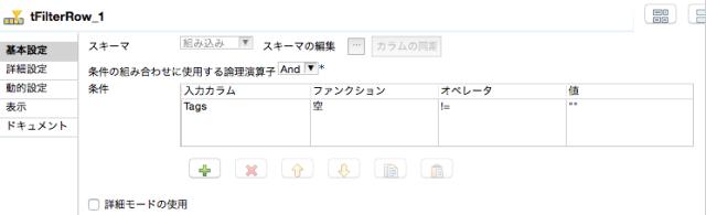 CMBlog16_9
