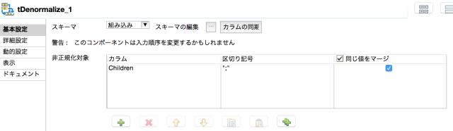CMBlog17_5