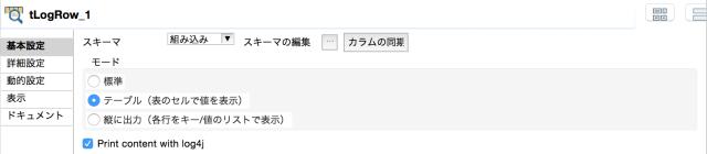 CMBlog17_6