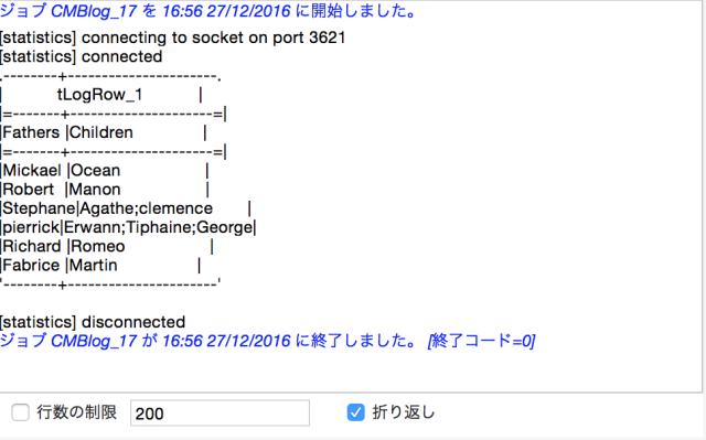CMBlog17_7