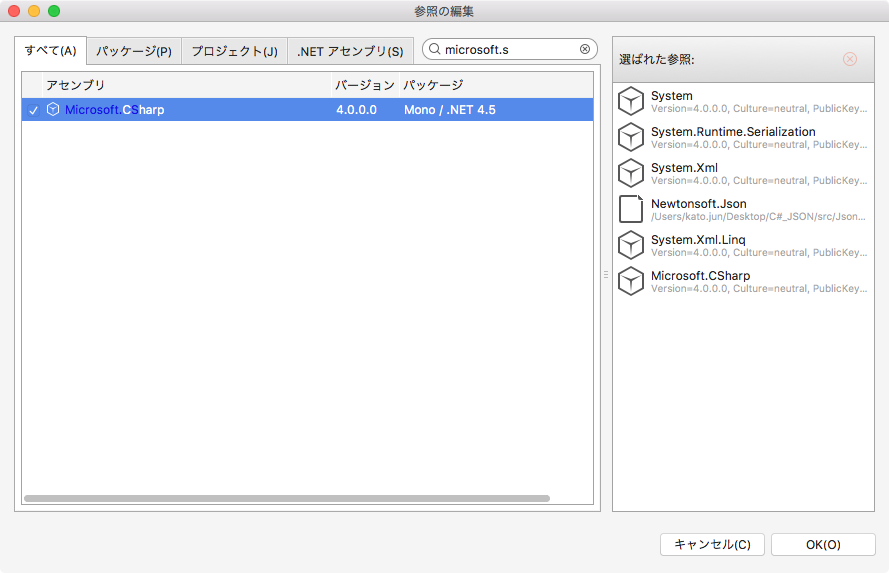 Microsoft_CSharp