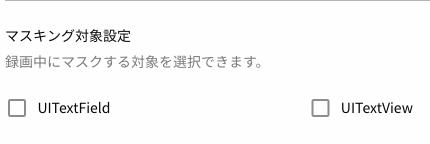 スクリーンショット 2016-12-07 20.40.01