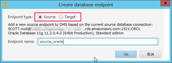 create_dms_task_03