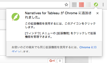 narratives-for-tableau_03