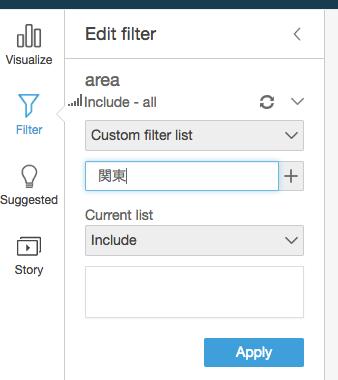 quicksight-filter_04