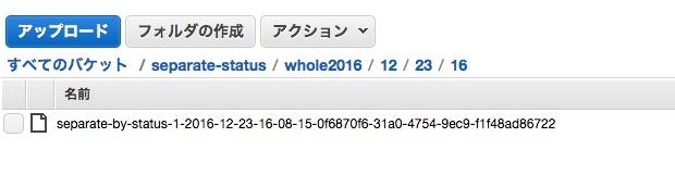 separate-status5