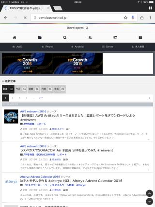 soracomUS_IoT10