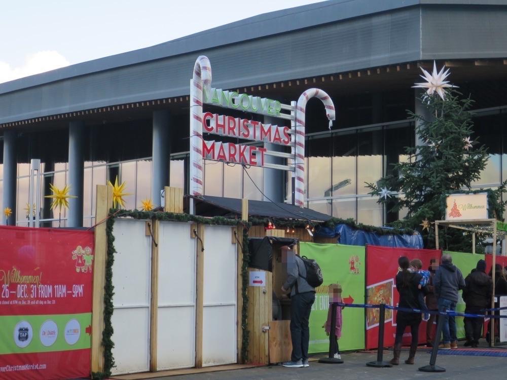 クリスマスマーケットの入り口