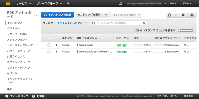 RDS_·_AWS_Console
