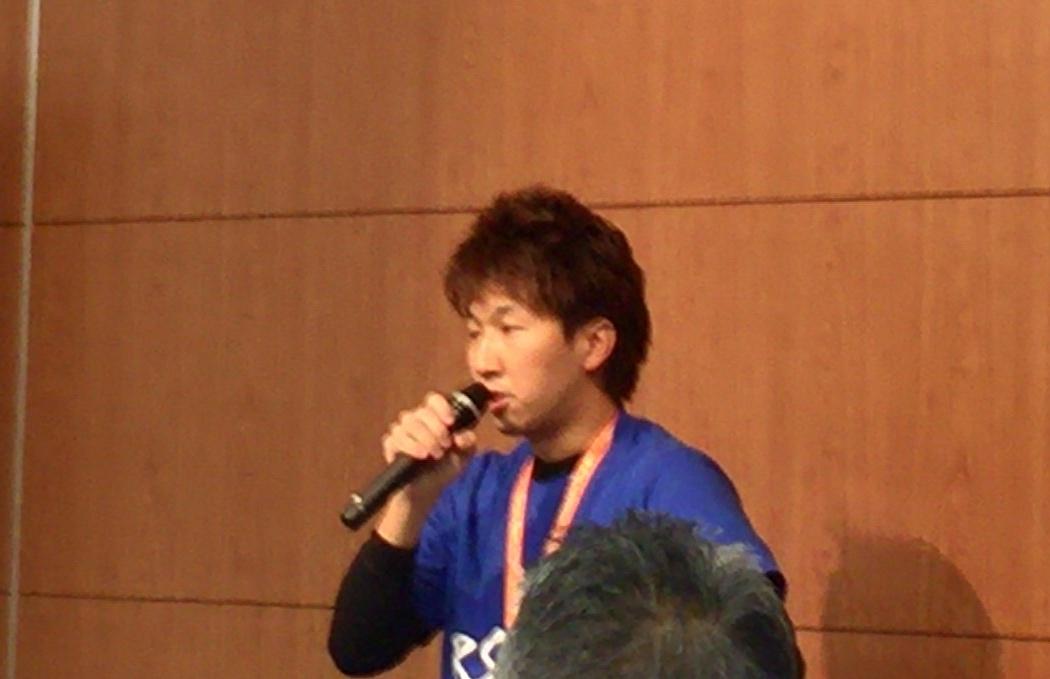 rsgt2017_oyobe