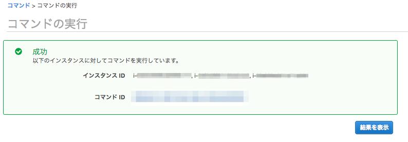 07-result