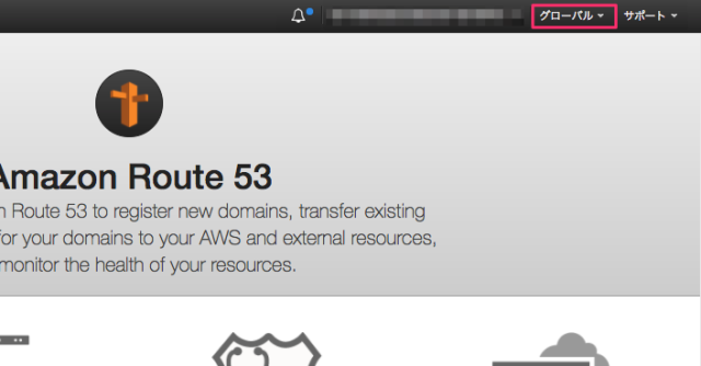 aws_console_global