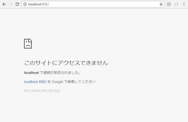 browser_error