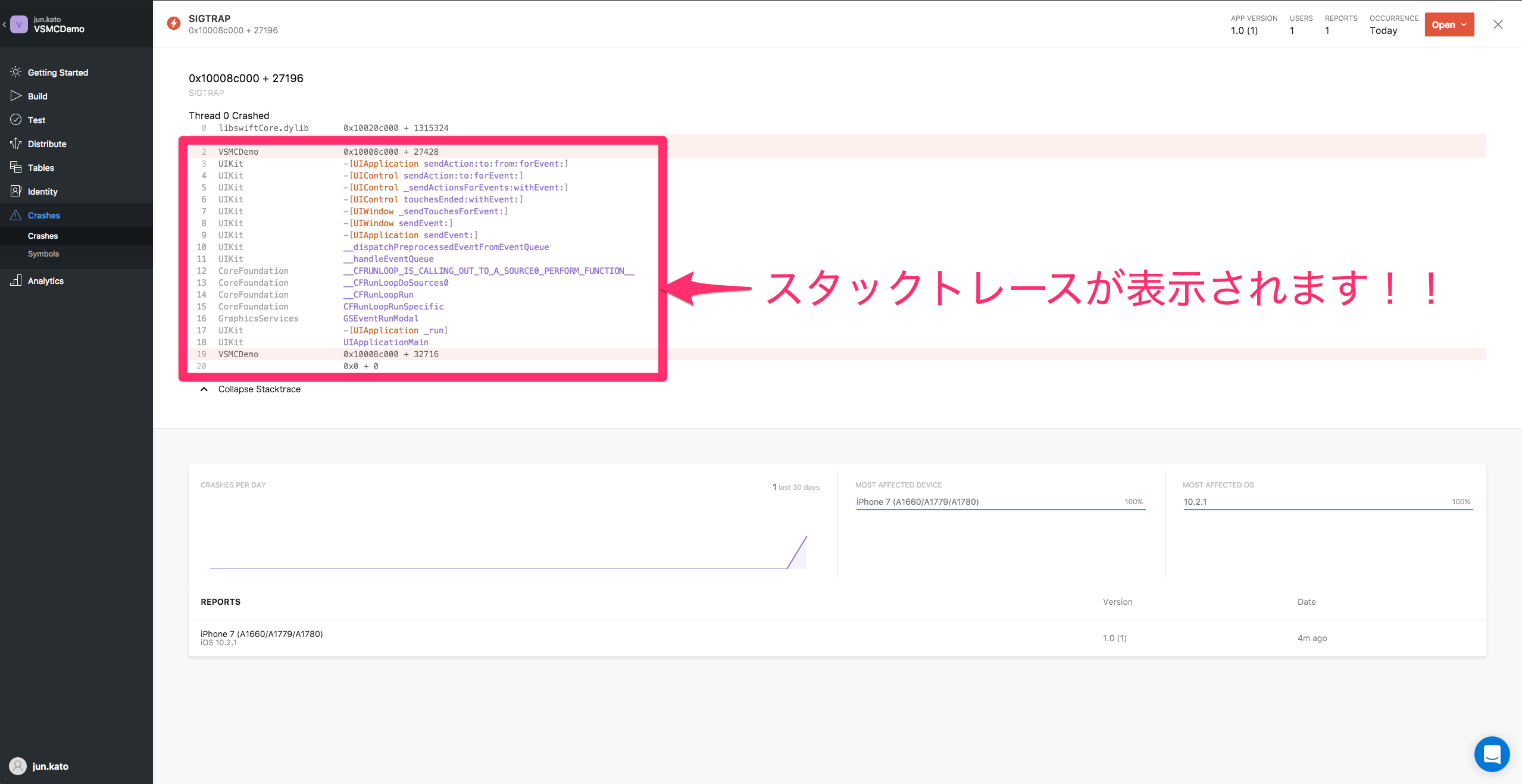 crash_report_stacktrace