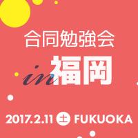 gbfukuoka-400x400