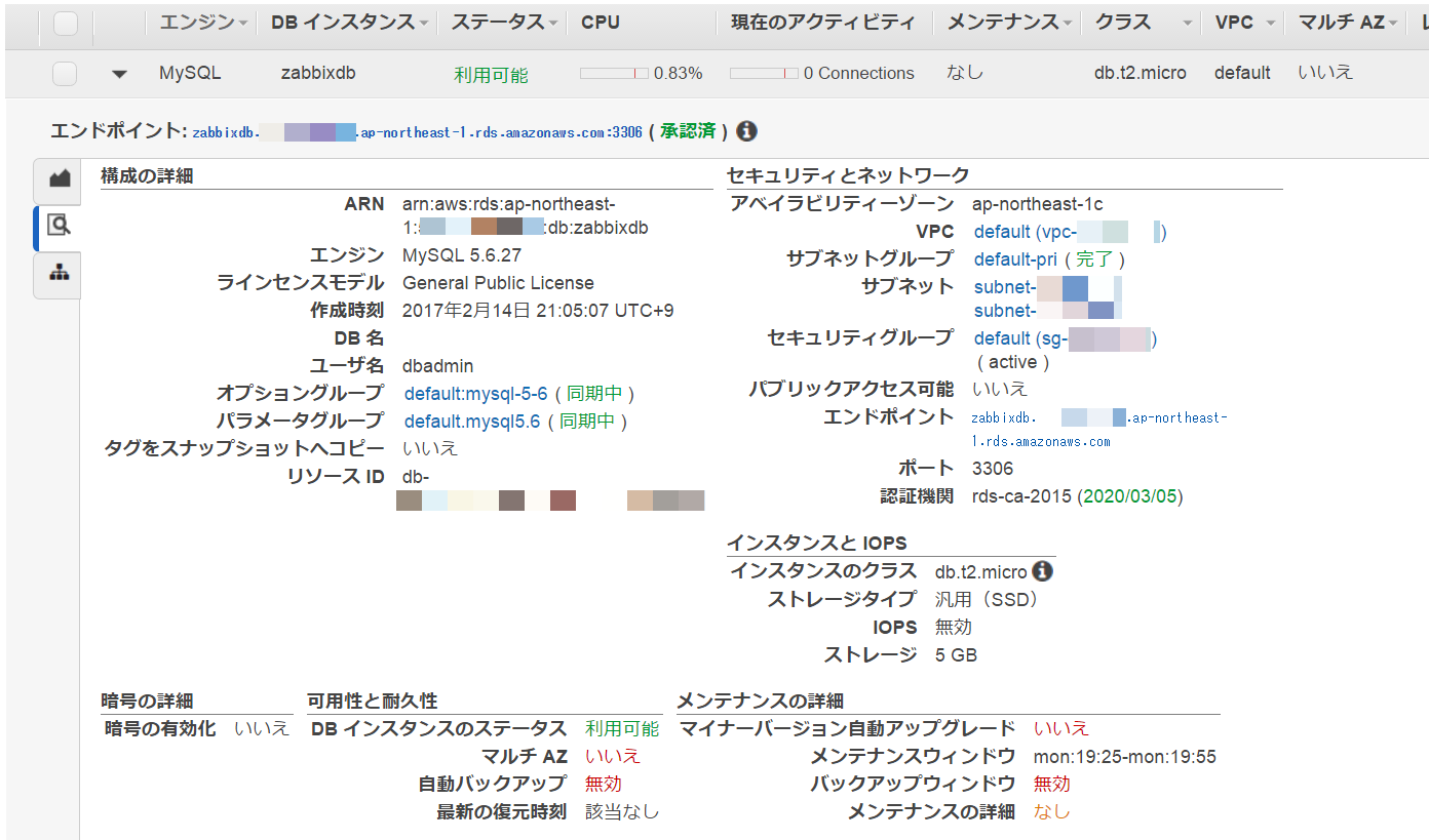 AWS上でCentOS 7にZabbix 3 2を構築してみた | DevelopersIO