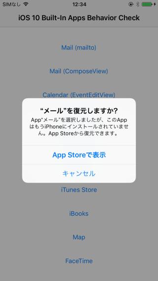 remove-built-in-ios-app-behavior-1