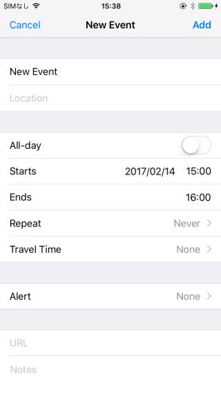 remove-built-in-ios-app-behavior-3