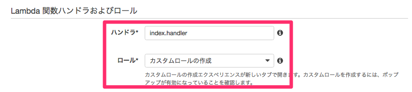12-lambda-handler-iam